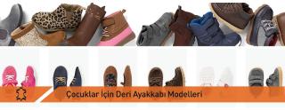 Çocuklar İçin Deri Ayakkabı Modelleri